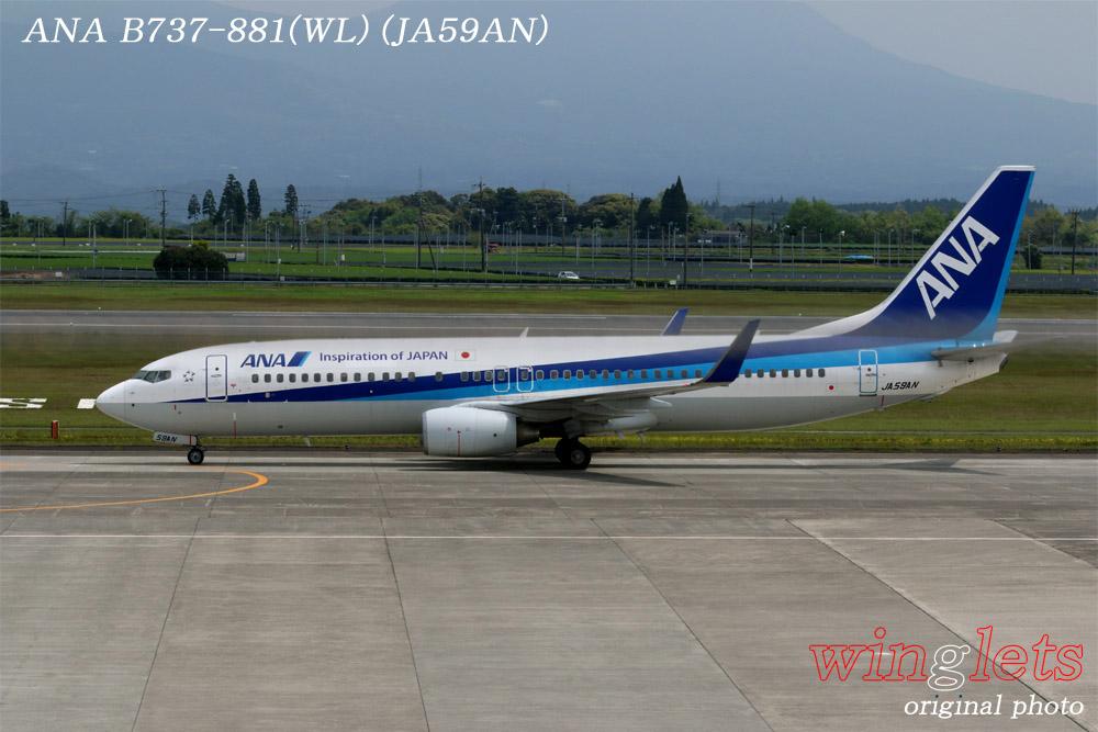 '15年 鹿児島空港レポート・・・ANA/JA59AN_f0352866_221486.jpg