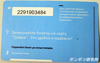 e0073268_21344813.jpg
