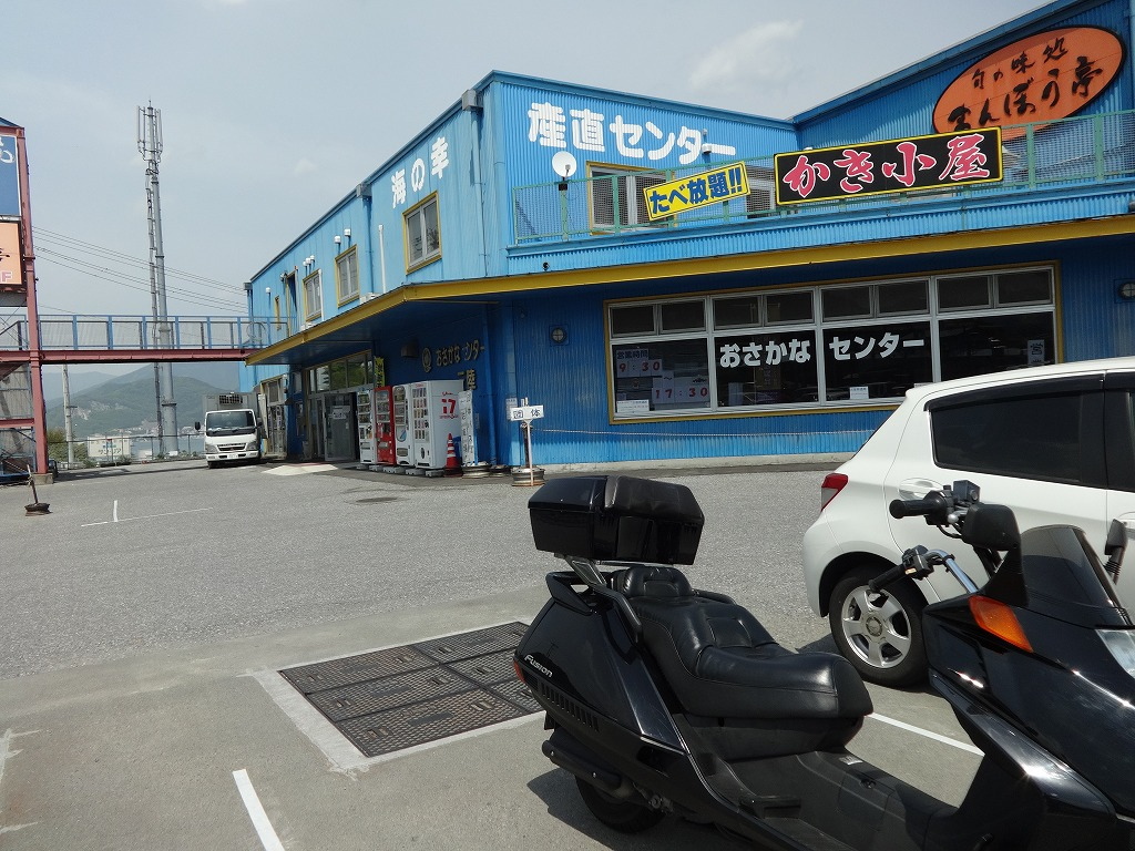 バイクで帰青!【5/14】 三陸被災地巡り~仙台の夜_d0061678_12431513.jpg
