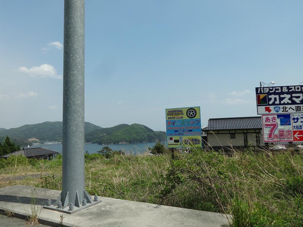 バイクで帰青!【5/14】 三陸被災地巡り~仙台の夜_d0061678_12462146.jpg