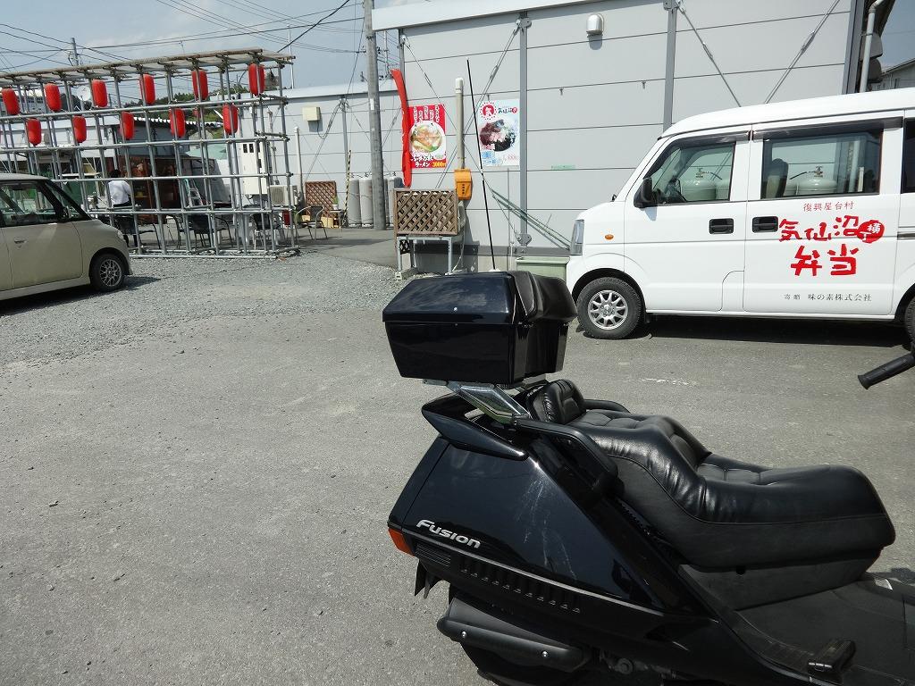 バイクで帰青!【5/14】 三陸被災地巡り~仙台の夜_d0061678_12582442.jpg