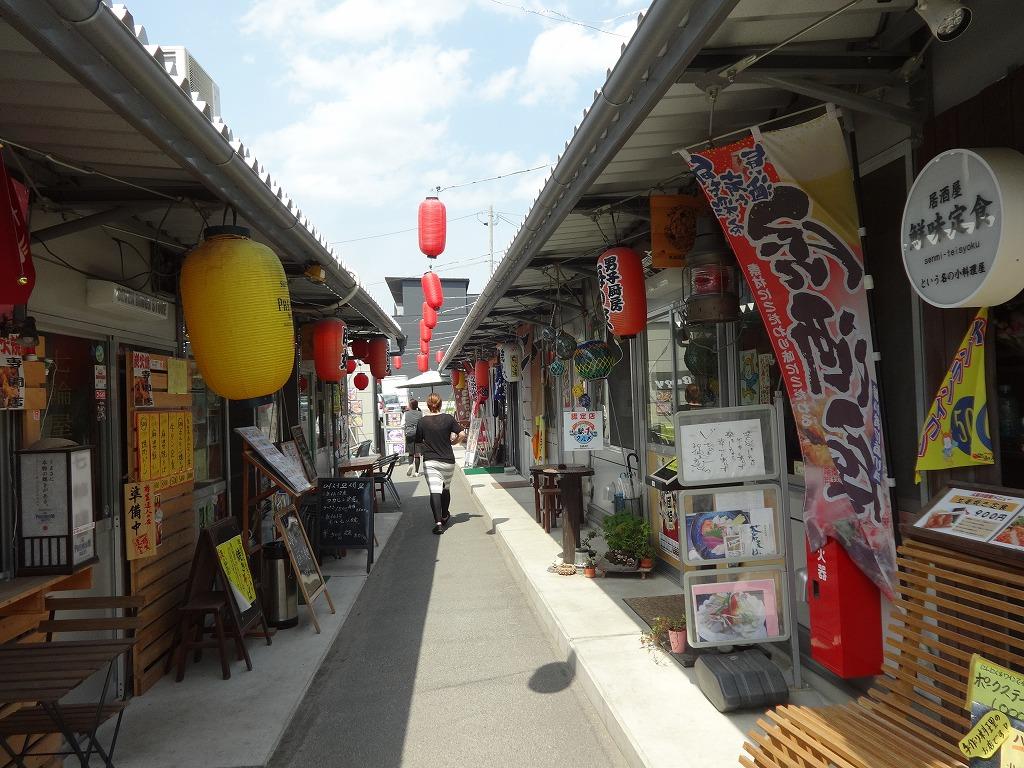 バイクで帰青!【5/14】 三陸被災地巡り~仙台の夜_d0061678_12584516.jpg