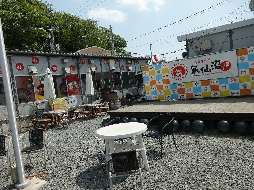 バイクで帰青!【5/14】 三陸被災地巡り~仙台の夜_d0061678_1312498.jpg