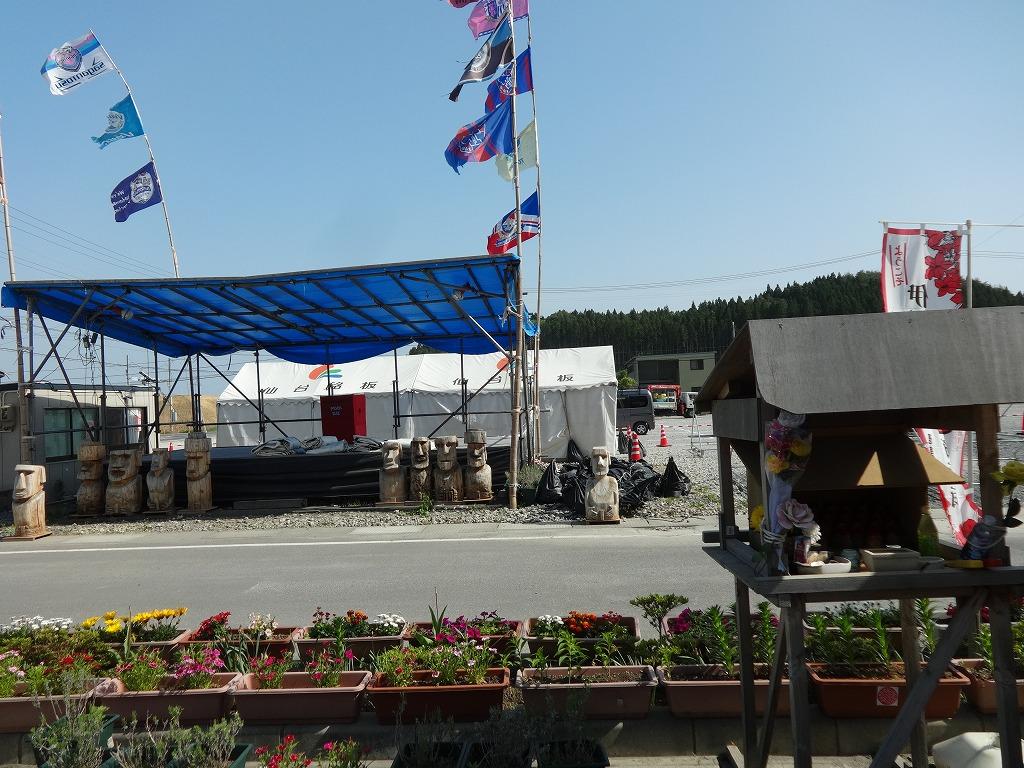 バイクで帰青!【5/14】 三陸被災地巡り~仙台の夜_d0061678_1313791.jpg