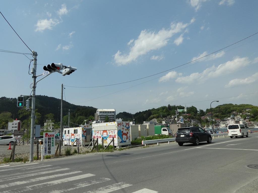 バイクで帰青!【5/14】 三陸被災地巡り~仙台の夜_d0061678_131563.jpg