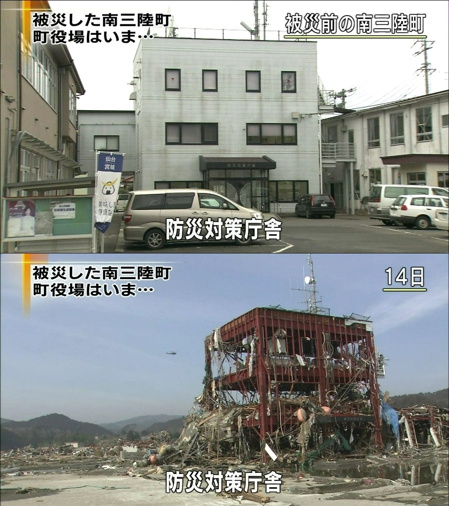 バイクで帰青!【5/14】 三陸被災地巡り~仙台の夜_d0061678_1327131.jpg