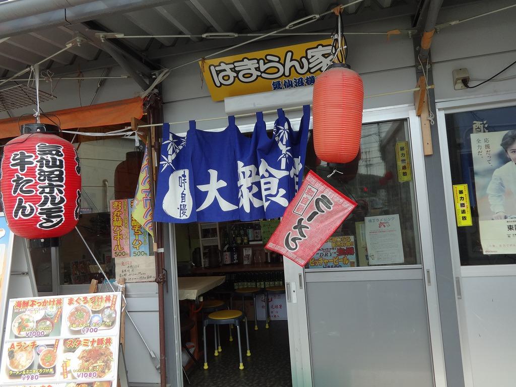 バイクで帰青!【5/14】 三陸被災地巡り~仙台の夜_d0061678_1334412.jpg