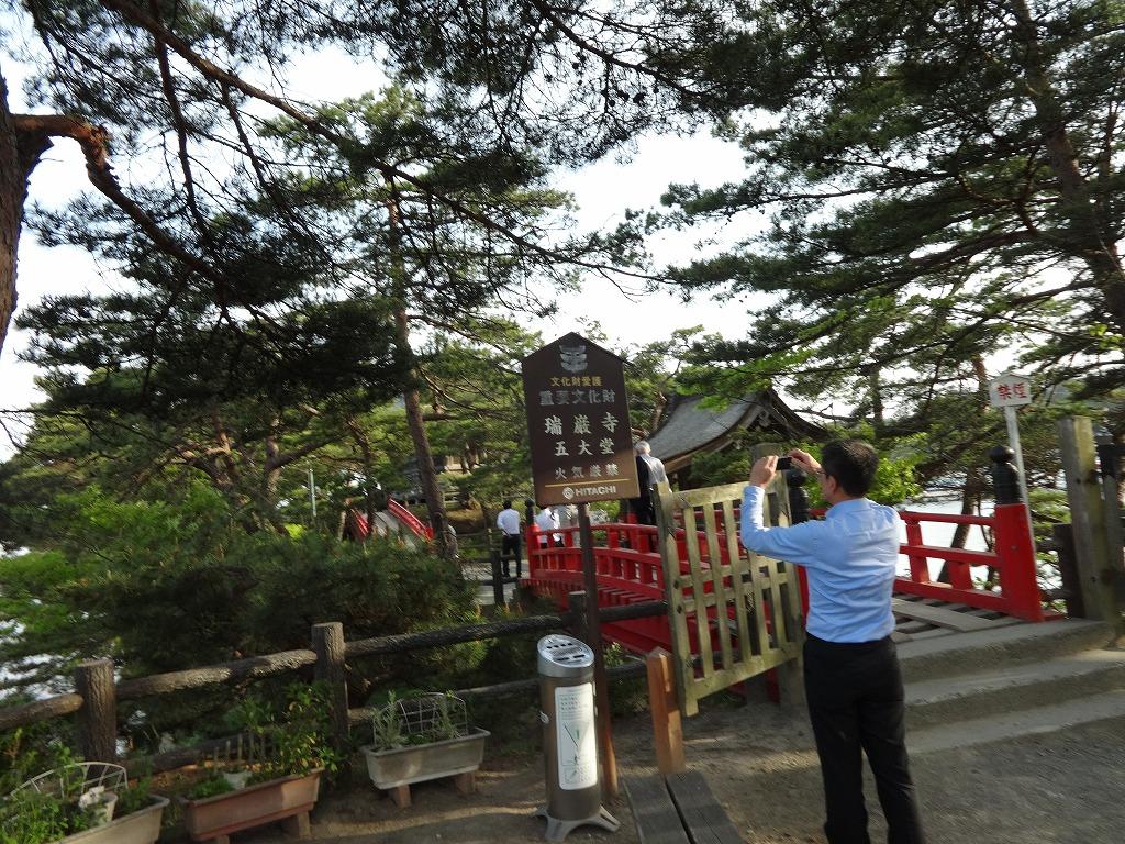 バイクで帰青!【5/14】 三陸被災地巡り~仙台の夜_d0061678_13352750.jpg