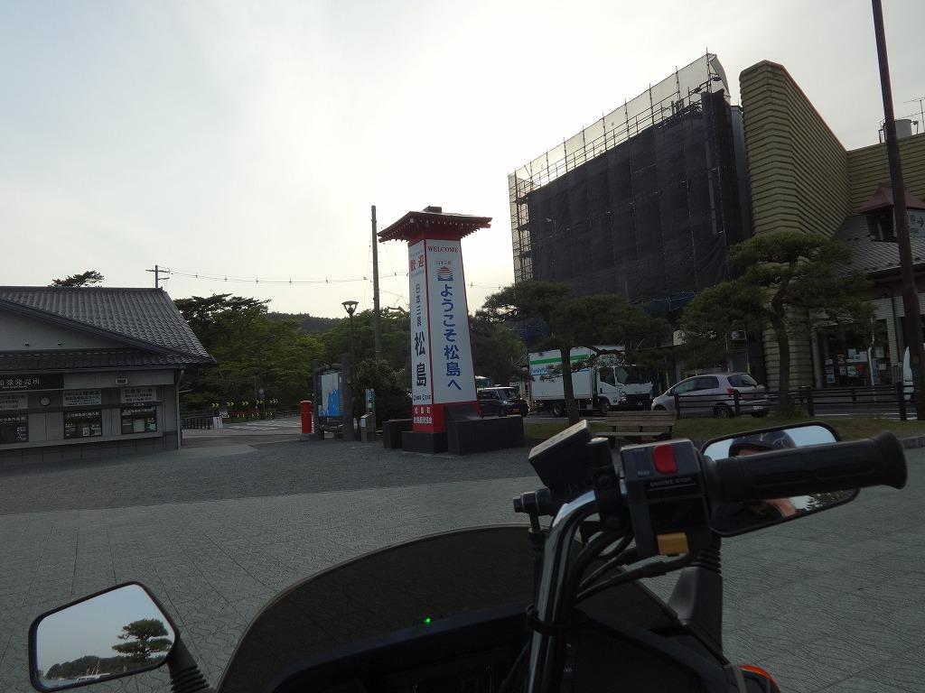バイクで帰青!【5/14】 三陸被災地巡り~仙台の夜_d0061678_13405956.jpg