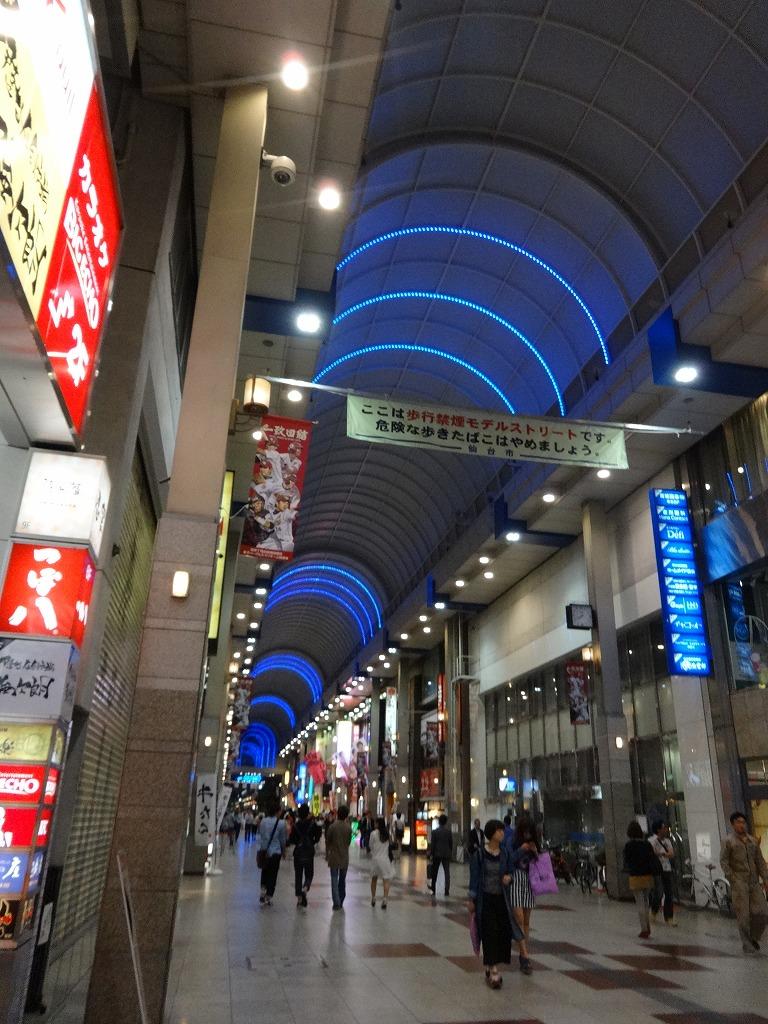 バイクで帰青!【5/14】 三陸被災地巡り~仙台の夜_d0061678_1343042.jpg