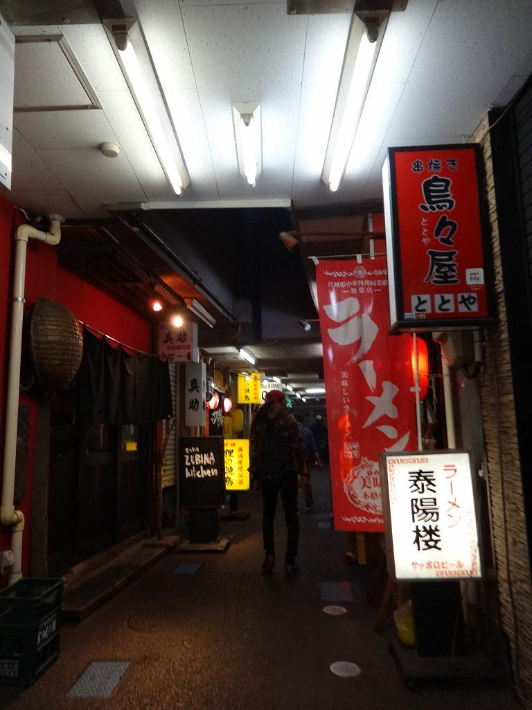 バイクで帰青!【5/14】 三陸被災地巡り~仙台の夜_d0061678_13555069.jpg