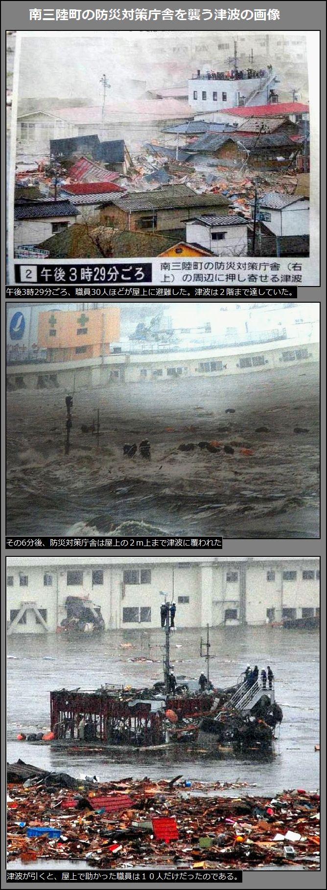 バイクで帰青!【5/14】 三陸被災地巡り~仙台の夜_d0061678_14165562.jpg