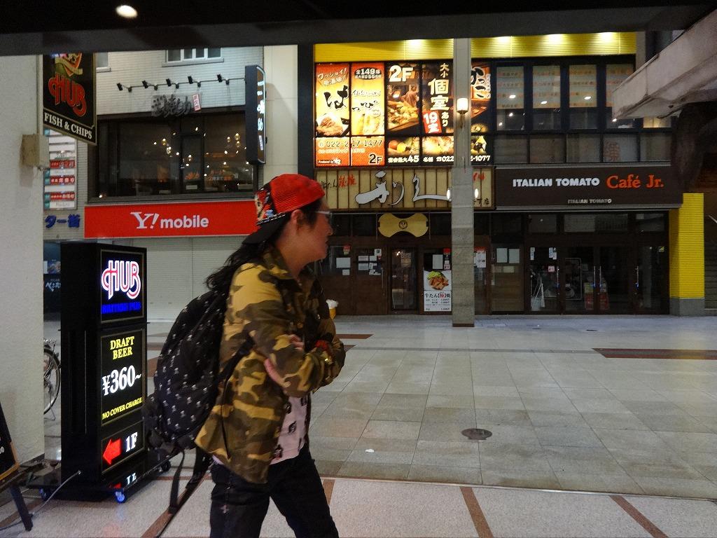 バイクで帰青!【5/14】 三陸被災地巡り~仙台の夜_d0061678_1424059.jpg