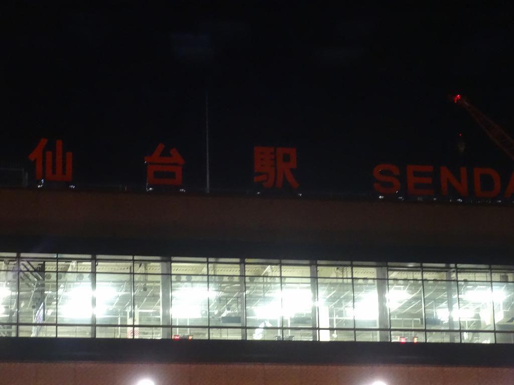 バイクで帰青!【5/14】 三陸被災地巡り~仙台の夜_d0061678_1431311.jpg