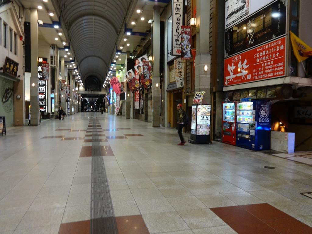 バイクで帰青!【5/14】 三陸被災地巡り~仙台の夜_d0061678_143795.jpg