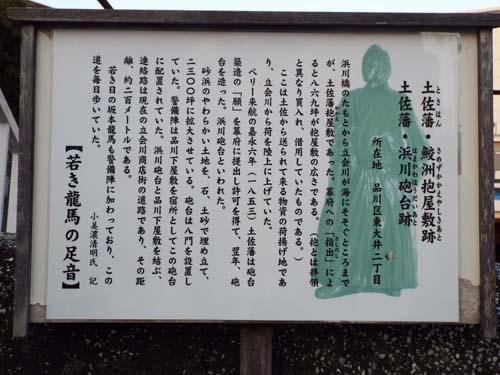 ぐるっとパス No.2・3 パナソニックMと三井記念美まで見たこと_f0211178_18214972.jpg