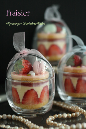 Pâtissière Yuka お菓子アルバム Ⅱ-③ 「Fraisier」_c0138180_13161960.jpg