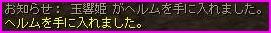 b0062614_147196.jpg