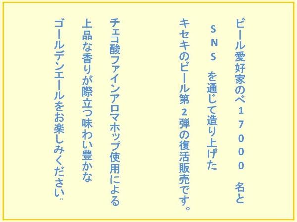 b0081121_6261163.jpg