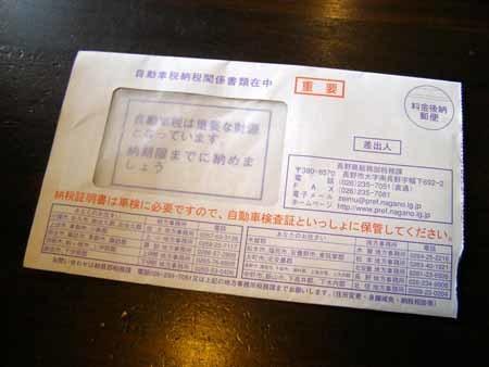 f0333938_19381662.jpg