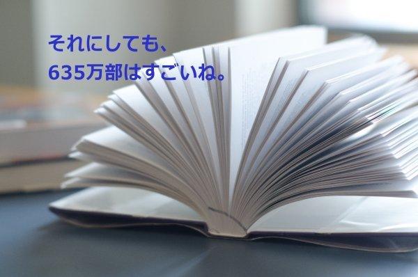 e0279055_14250342.jpg