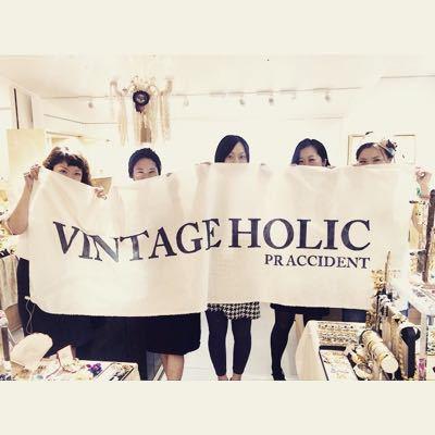 梅田阪急 vintage HOLICご来店ありがとうございました。_a0251762_13363222.jpg