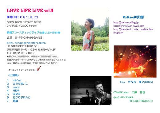 ライブのお知らせ♪_e0075673_1734963.jpg