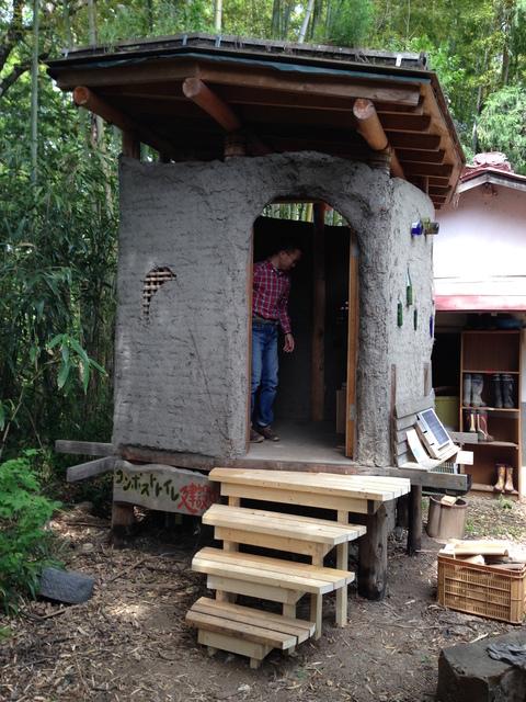コンポストトイレ完成へ2_c0131878_627114.jpg