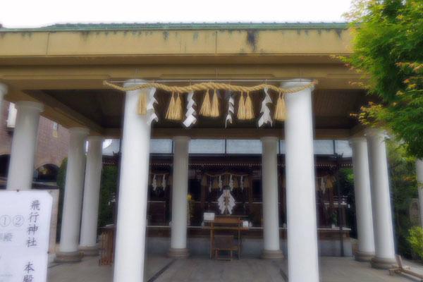 飛行神社(ひこうじんじゃ)_a0045381_20100080.jpg