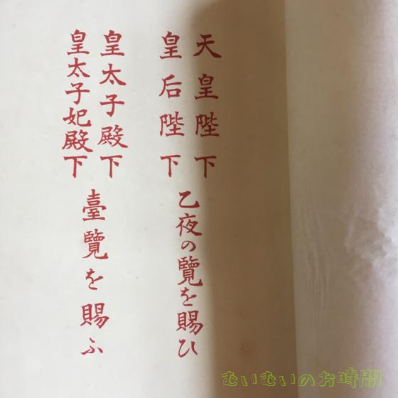 b0116682_1295449.jpg