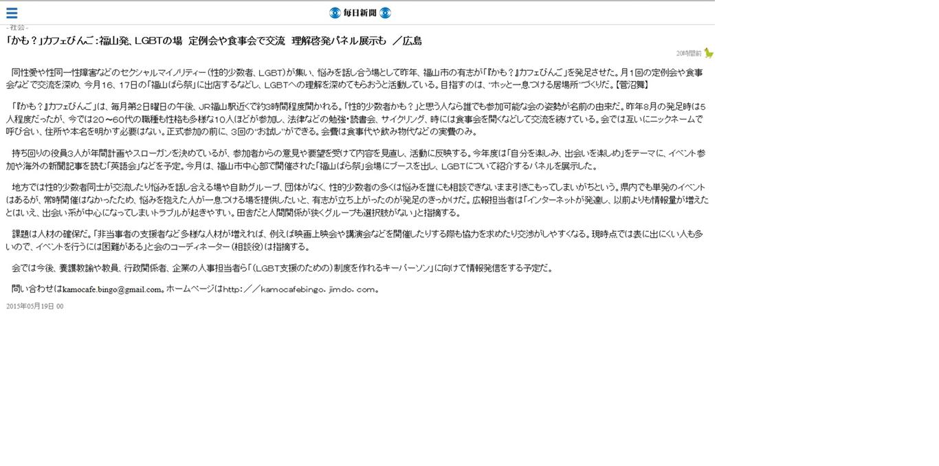 掲載記事紹介_c0345785_09201592.png