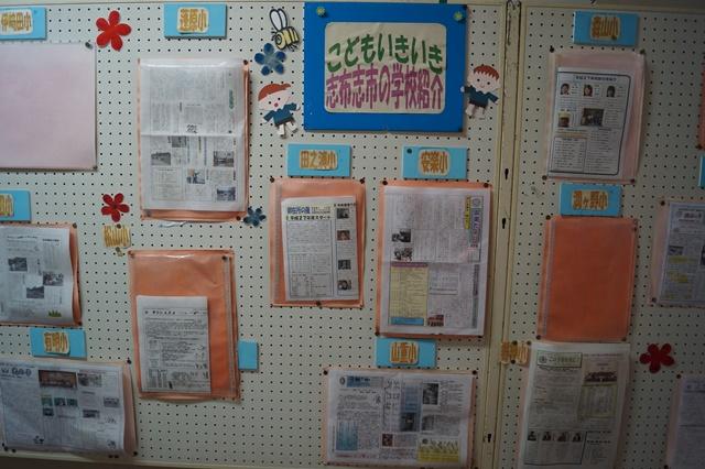 鹿児島大学水産学部訪問、大隅半島を訪ねて・・・研究調査_d0181492_12231179.jpg