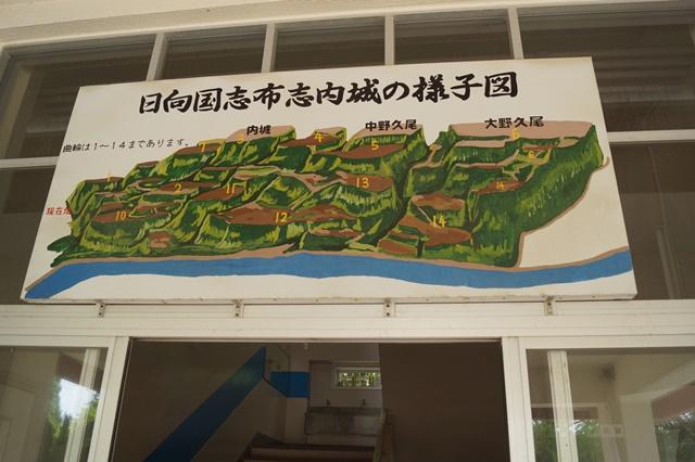 鹿児島大学水産学部訪問、大隅半島を訪ねて・・・研究調査_d0181492_1226188.jpg