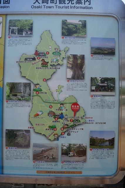 鹿児島大学水産学部訪問、大隅半島を訪ねて・・・研究調査_d0181492_16502748.jpg
