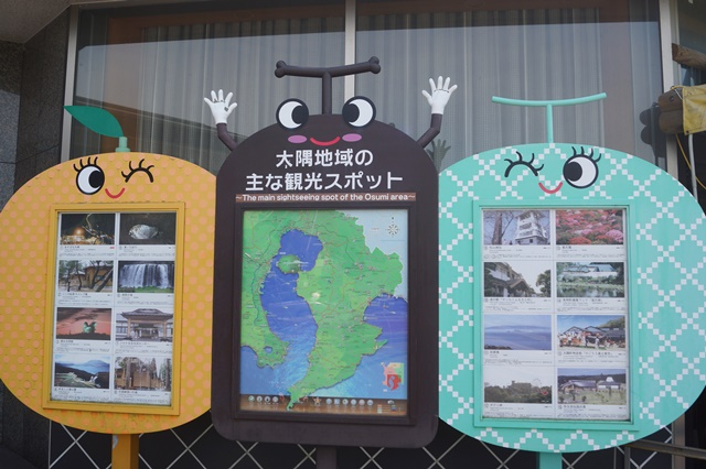 鹿児島大学水産学部訪問、大隅半島を訪ねて・・・研究調査_d0181492_1650813.jpg