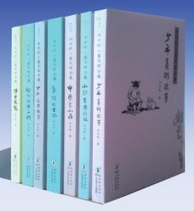 豊子愷児童文学全集(7巻)、日本僑報社から刊行決定。_d0027795_1836345.jpg