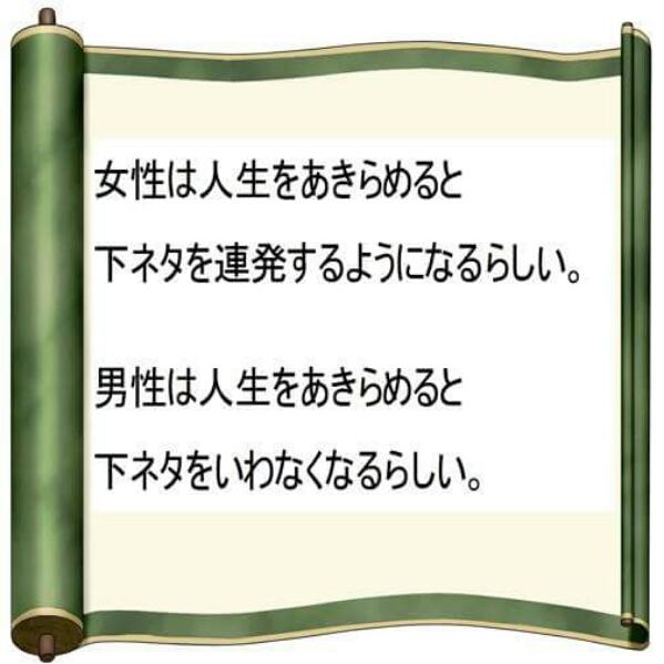 e0272895_16145550.jpg
