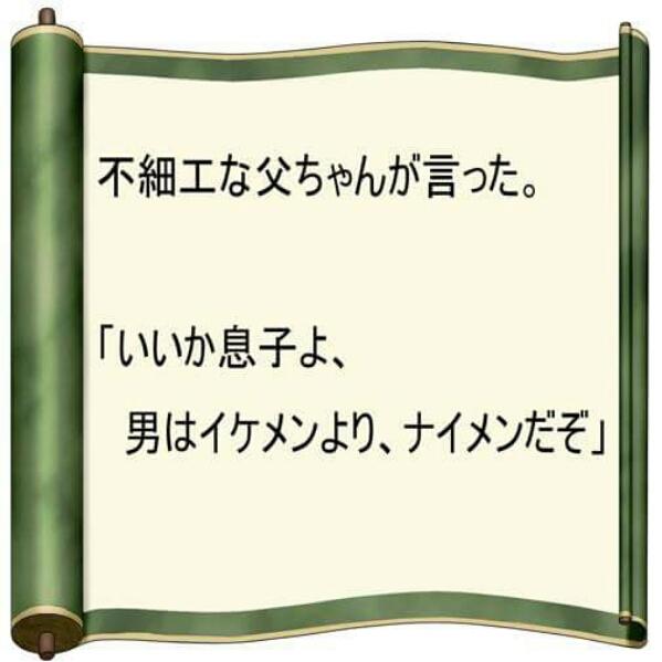 e0272895_16154645.jpg
