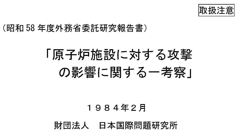 d0011701_17460301.jpg
