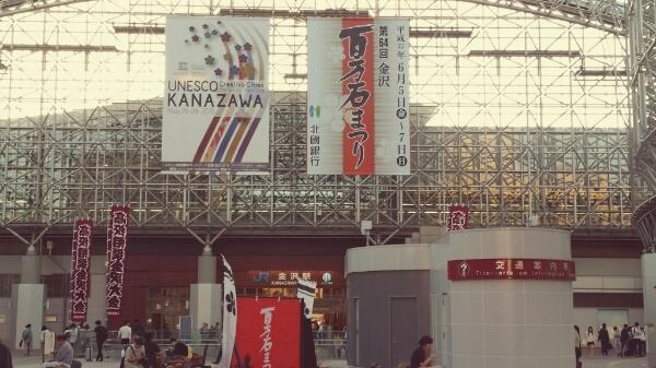 金沢駅前NOW_b0019313_1971350.jpg