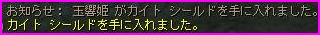 b0062614_1314831.jpg