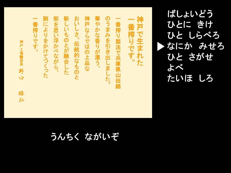 b0081121_6233934.jpg