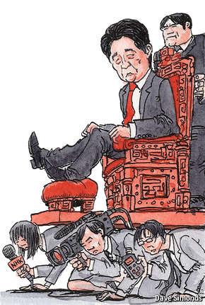 安倍首相、ポツダム宣言をまともに読んでいないことを国会で激白 他_f0212121_6393211.jpg