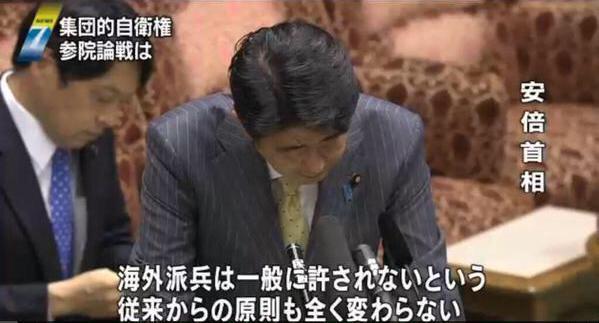 安倍首相、ポツダム宣言をまともに読んでいないことを国会で激白 他_f0212121_704480.jpg