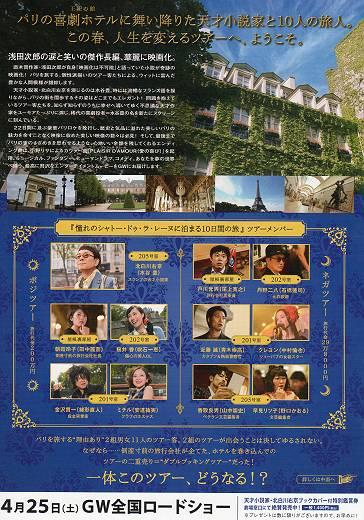 王妃の館   ほか2本_d0065324_20234787.jpg