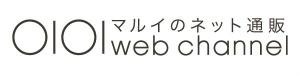 豆千代に聞く「ワードローブとしての着物」のススメ_e0167832_20185110.jpg