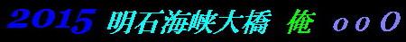 a0068035_21415666.jpg