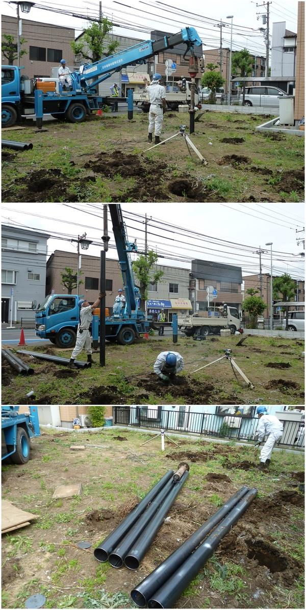 厚木市の家☆地盤改良工事_c0152341_2261278.jpg