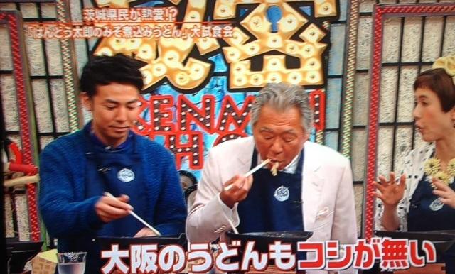 ばんどう太郎の味噌煮込みうどんを喰らいたい_b0017844_22345550.jpg