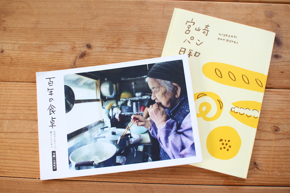 【weekend books5周年記念 旅する手紙舎 in 静岡】ラインナップ その4。_e0060555_23372094.jpg